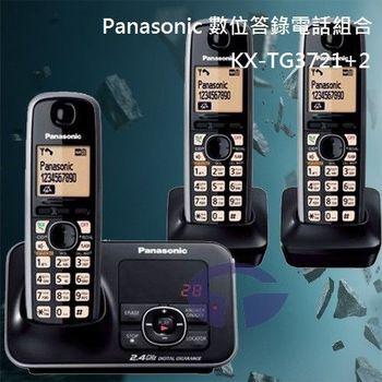 【Panasonic】2.4GHz數位答錄無線電話超值組 KX-TG3721+2 / KX-TG3723 (耀岩黑)