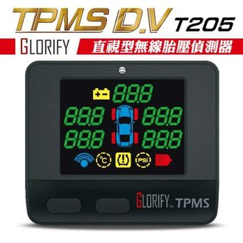 GLORIFY T205無線胎壓偵測器 直視型