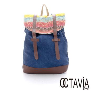 【Octavia 8】幾何馬雅 雙插鞘後背包 - 男生藍