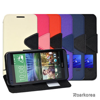 【Roarkorea】HTC Desire 816 開框磁扣式時尚翻頁質感皮套