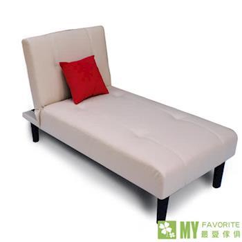 最愛傢俱 新米蘭貴妃椅皮沙發(駝色)