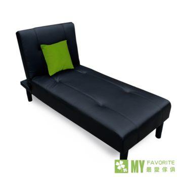 最愛傢俱 新米蘭貴妃椅皮沙發(黑色)
