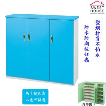 【甜美家】塑鋼3.2尺三門鞋櫃(馬卡龍繽紛8色可選擇)