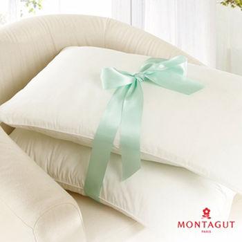 法國夢特嬌MONTAGUT 抗菌透氣壓縮枕*2個