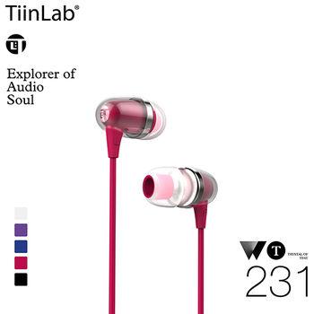 【TiinLab】Whisper of TFAT WT 耳語系列 - WT231