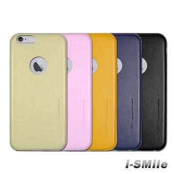 【i-SMile】iPhone 6 蟬翼商務保護殼