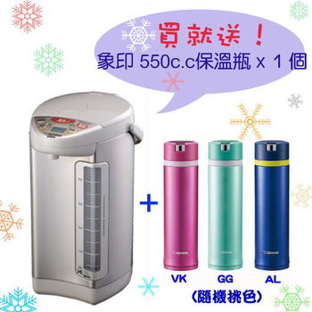 買就送【象印】5L SUPER VE超級真空保溫熱水瓶 CV-DSF50