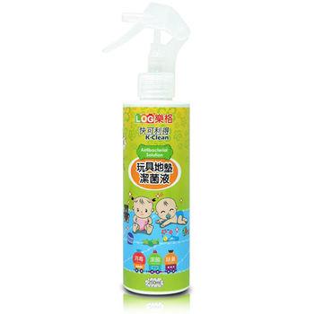 LOG樂格  快可利得K Clean 玩具地墊潔菌液