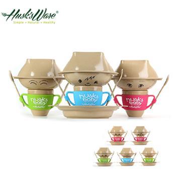 【Husk's ware】美國Husk's ware稻殼天然無毒環保兒童餐具經典人偶款