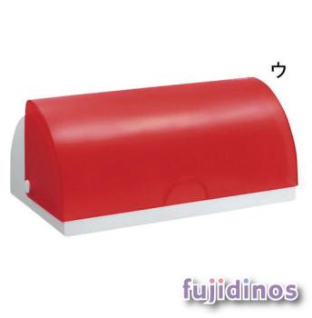 【義大利品牌】guzzini食物調味料收納櫃(紅色)