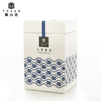 【御山坊】御品 -嚴選大禹嶺茶(100g/罐)
