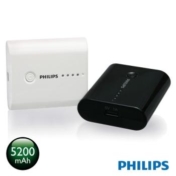 PHILIPS 第二代 DLP5202 1A 5200mAh 單輸出行動電源 送PHILIPS車充 DLV2201