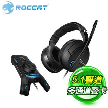 ROCCAT KAVE XTD 5.1聲道 電競耳麥