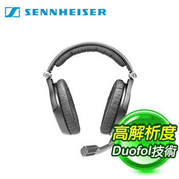Sennheiser PC350 遊戲專用耳機麥克風