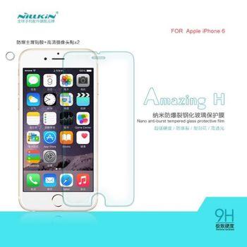 【NILLKIN】APPLE IPHONE 6 (4.7吋)  Amazing H 防爆鋼化玻璃貼 AGC玻璃 0.33MM 直角(主膜+鏡頭貼)