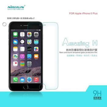 【NILLKIN】APPLE IPHONE 6 Plus (5.5) Amazing H 防爆鋼化玻璃貼 9H硬度 AGC玻璃 直角(主膜+鏡頭貼)