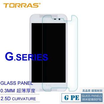 【TORRAS圖拉斯】HTC Butterfly 2 防爆鋼化玻璃貼 G PE 系列 9H硬度 超薄日本AGC玻璃 2.5D導角