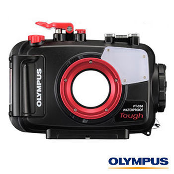 OLYMPUS PT-056 TG3 / TG4專用潛水盒(公司貨)