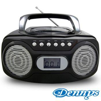 Dennys CD/MP3手提音響(MCD-318)