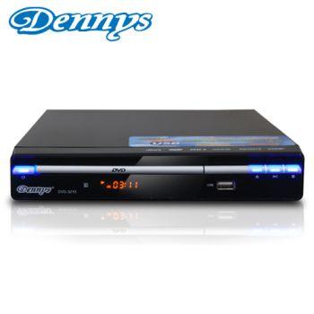 Dennys RM/RMVB/USB DVD播放器(DVD-3210)