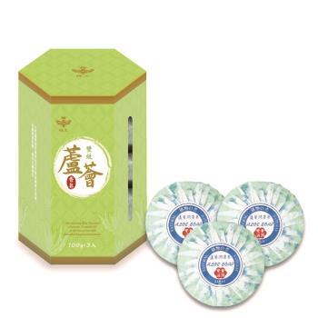 【蜂王Queen Bee】雙效蘆薈潤膚皂(100g*3/盒共6盒)-網