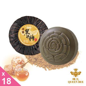 【蜂王Queen Bee】沖繩黑砂糖香皂(100g*3/盒共6盒)