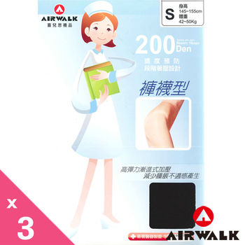 AIR WALK 200丹彈性褲襪 (黑) 3雙一組