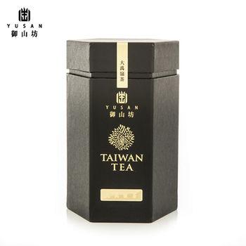【御山坊】御璽 - 特級大禹嶺茶(150g/罐)