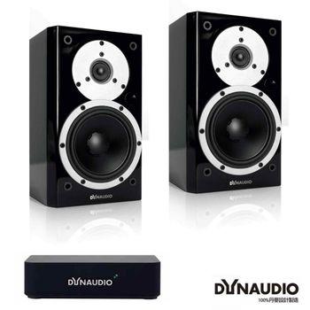 Dynaudio Xeo3 Hi-End無線傳輸主動式 二音路喇叭(含發射器) 黑