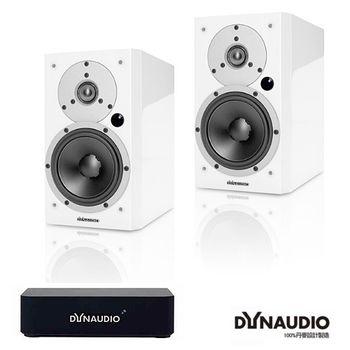 Dynaudio Xeo3 Hi-End無線傳輸主動式 二音路喇叭(含發射器) 白