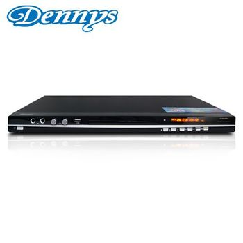 Dennys RMVB/DVD播放器旗艦版(DVD-5900)