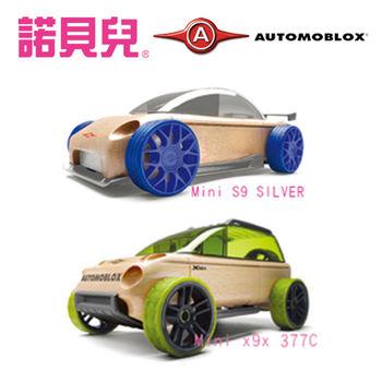 AUTOMOBLOX 德國原木變形車 mini  S9R+X9X