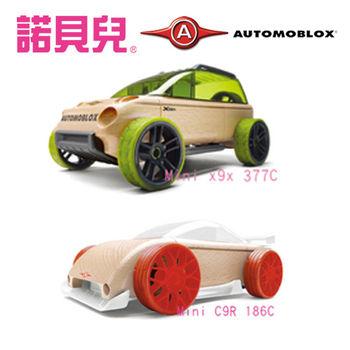 AUTOMOBLOX 德國原木變形車 mini  X9X+C9R