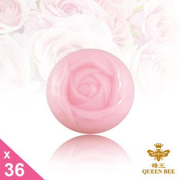 【蜂王Queen Bee】保加利亞玫瑰精油活膚皂(36入共6盒)
