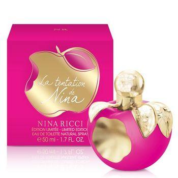Nina Ricci 蘋果咬一口女性淡香水(50ml)-送品牌針管隨機款