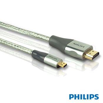 飛利浦microHDMI轉HDMI1.5米SWV3445