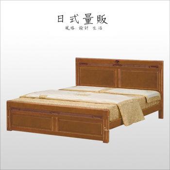 【日式量販】古典簡約5尺實木雙人床架+床墊組