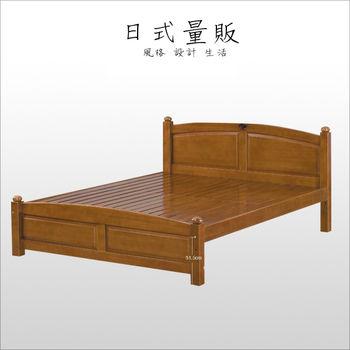 【日式量販】經典柚木色5尺實木雙人床架+床墊組
