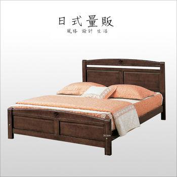 【日式量販】自然胡桃色5尺實木雙人床架+床墊組
