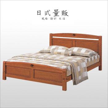 【日式量販】自然柚色5尺實木雙人床架+床墊組