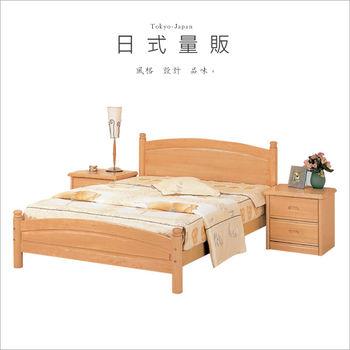 【日式量販】經典和風5尺實木圓柱雙人床架+床墊組