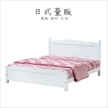 【日式量販】歐式鄉村5尺白色實木雙人床架+床墊組