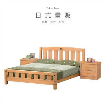 【日式量販】北歐典雅5尺實木雙人床架+床墊組