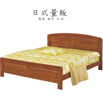 【日式量販】簡約柚色5尺實木雙人床架+床墊組