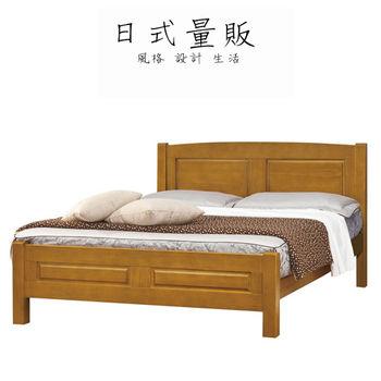 【日式量販】北歐鄉村5尺實木雙人床架