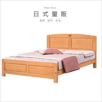 【日式量販】原味檜色5尺實木雙人床架