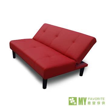 【最愛傢俱】新米蘭多功能皮沙發-2人標準型(紅色)