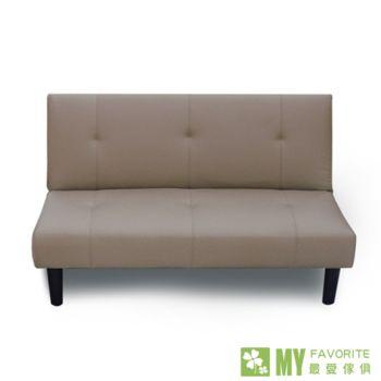【最愛傢俱】新米蘭多功能皮沙發-2人標準型(茶棕)