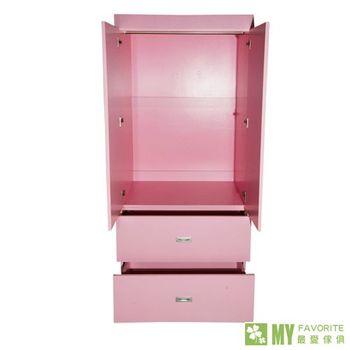【最愛傢俱】玩美佳人2.7呎粉紅衣櫃
