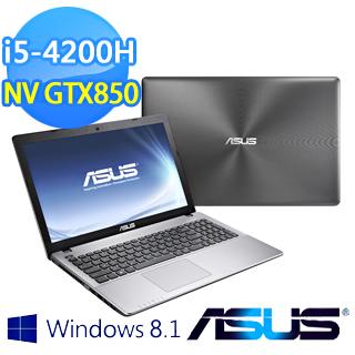 [升8G]【ASUS華碩】 X55 15.6吋FHD i5-4200H  NV GTX850 2G獨顯筆電